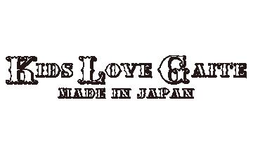 kids LOVE(キッズラブ)