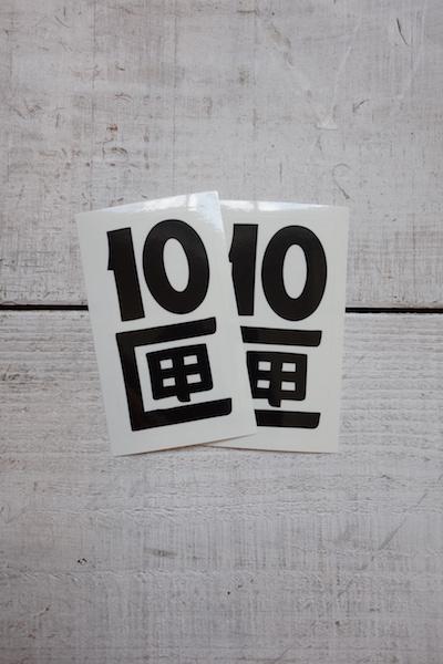 ten17ss-st01