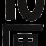 ten09